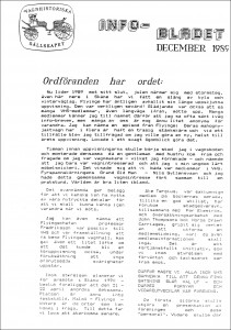 1989-4 ram