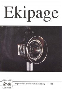 1995-4 ram